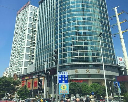 永凯春晖商业广场