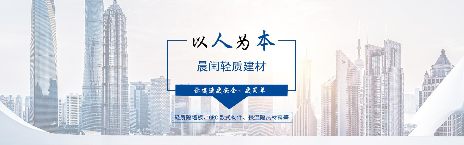 广西保温隔热材料